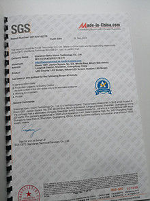 China Shenzhen Bako Vision Technology Co., Ltd Certificaten